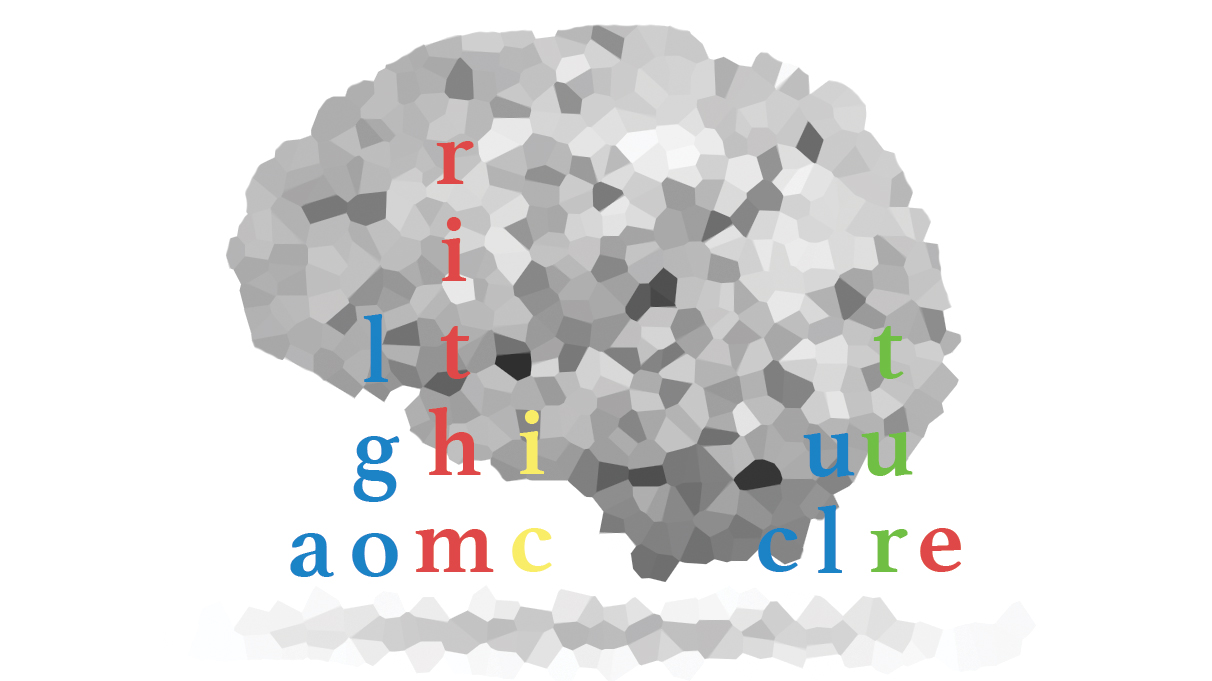 Algorithmic Brain
